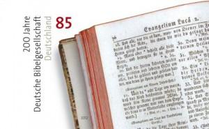 """Sonderbriefmarke """"200 Jahre Deutsche Bibelgesellschaft"""" / Entwurf: Annegret Ehmke"""