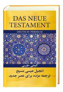 Neues Testament Persisch - Deutsch