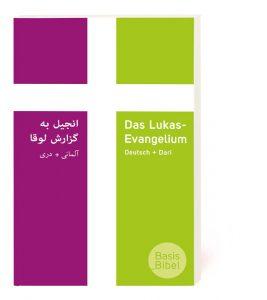 BasisBibel. Das Lukas-Evangelium Deutsch+Dari